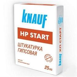 Штукатурка Кнауф ХП Старт (25кг) - фото 4640