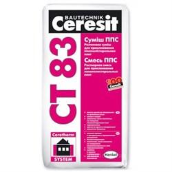 Церезит СТ-83  (25кг) - фото 4815