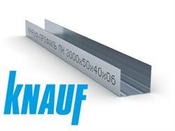 Профиль UW 3м 50мм  (0,6) Кнауф - фото 5453