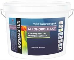 Бетоноконтакт Akrimax (6кг) - фото 5746