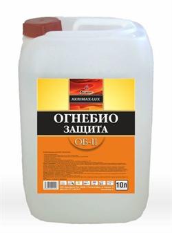 Огнебиозащита ОБ-2 Akrimax (10кг) - фото 5829