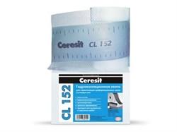 Церезит CL-152 водонепроницаемая лента (10м) - фото 6144