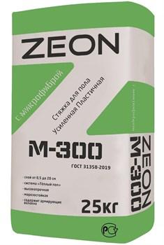 Зеон М-300 (25кг) - фото 6205