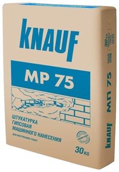 Штукатурка Кнауф МП-75 (30кг) - фото 6282