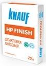 Шпаклевка Кнауф ХП Финиш (25кг)