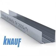 Профиль UW 3м 75мм  (0,6)  Кнауф