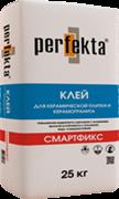 Перфекта Смартфикс (25кг)