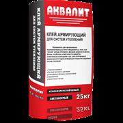 Клей армирующий для пенопласта Аквалит СК-106МП (25кг)