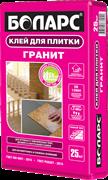 Боларс Клей для плитки ГРАНИТ (25кг)