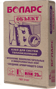 Боларс Клей для теплоизоляции (25кг)
