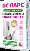 Боларс шпатлевка полимерно-цементная Finish White (20кг)