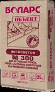 Боларс пескобетон М-300 (25кг)